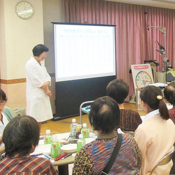 吉村貞子先生講演会